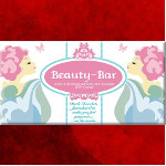 Mother's Beauty Bar